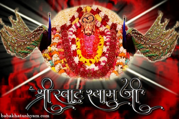 khatu shyam ji best image full hdd
