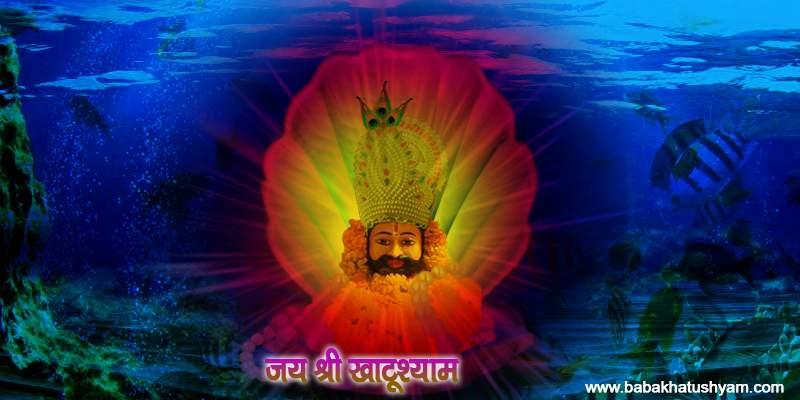 image khatu shyam baba ji ki