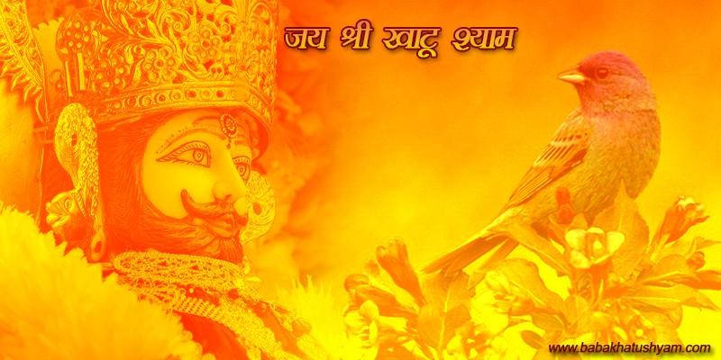 free hd image khatu shyam ji