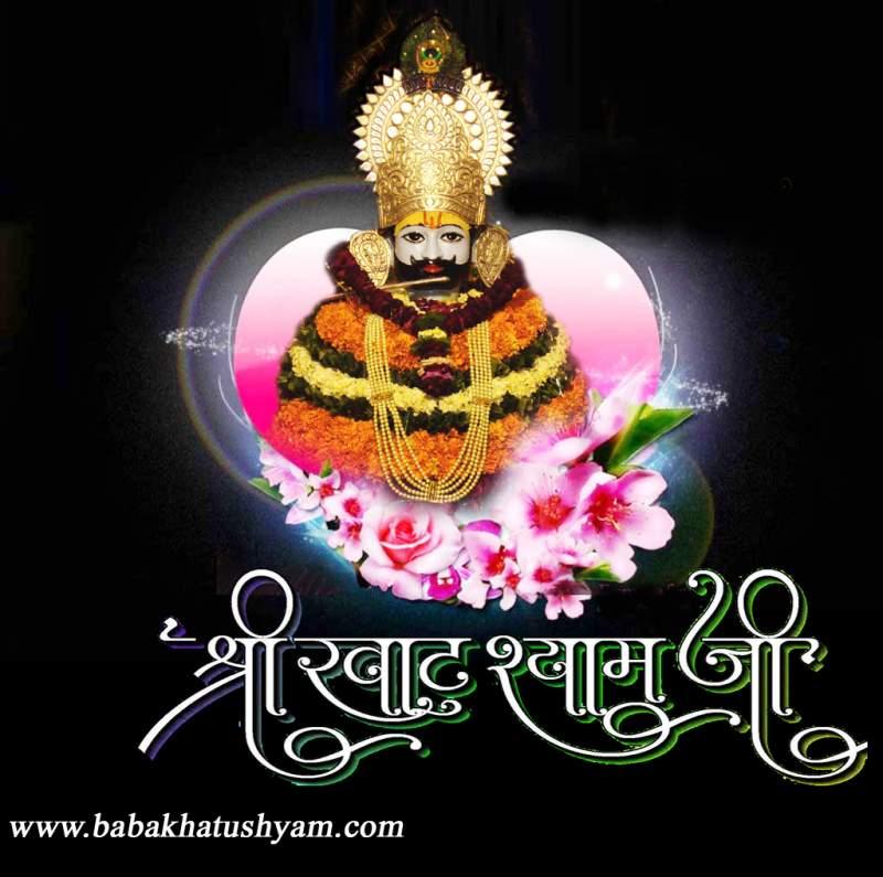 image best khatu shyam ji