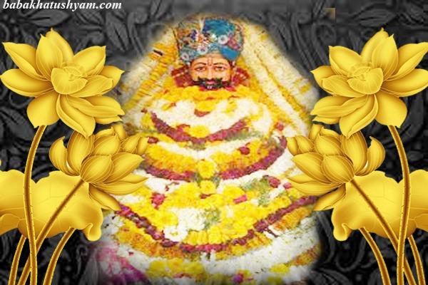 shri lakhdatar baba images