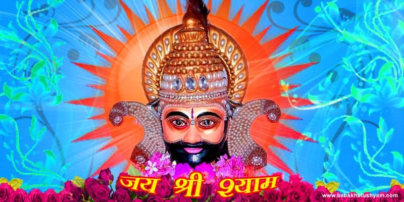 baba shyam ji images