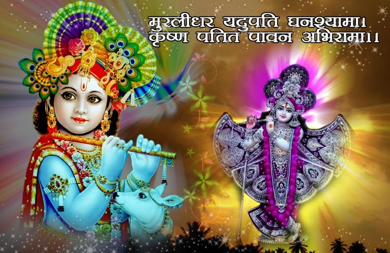 shyam baba khatu wale best image