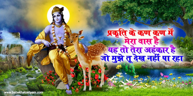 best photo shri krishna ji ki images,
