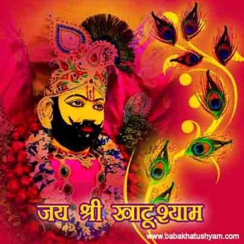 Baba Khatu Shyam Ji  Image