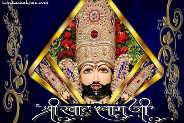 khatu naresh ji jay image