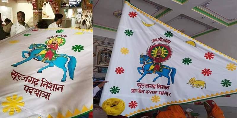 khatu shyam nishan yatra photos