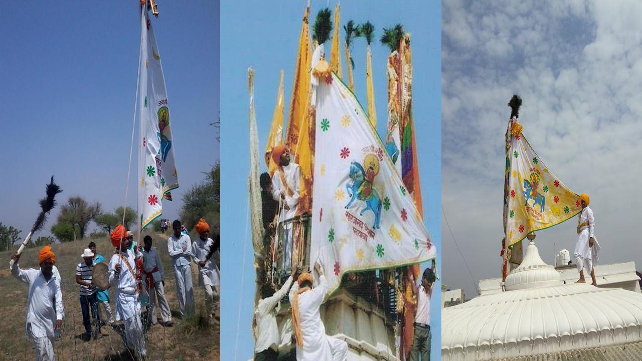 surajgarh nishan image