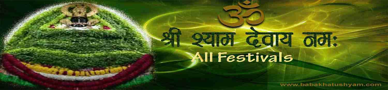 Festival Baba Khatu Shyam