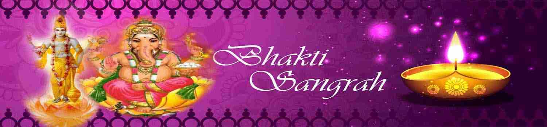 Bhakti Baba Khatu Shyam