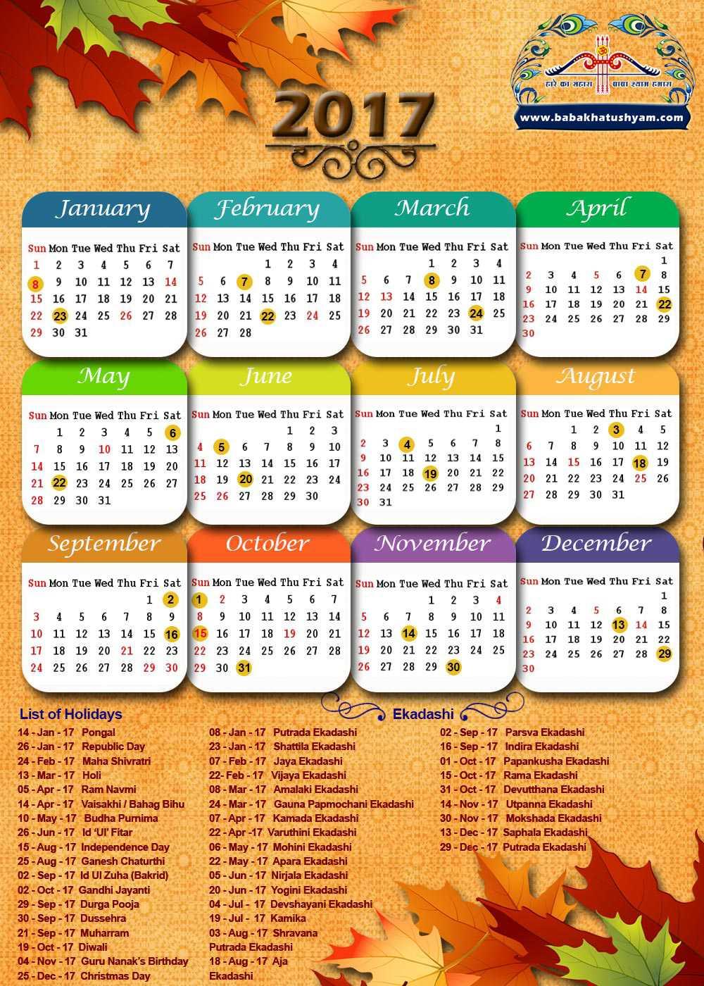 baba khatu shyam calendar 2017