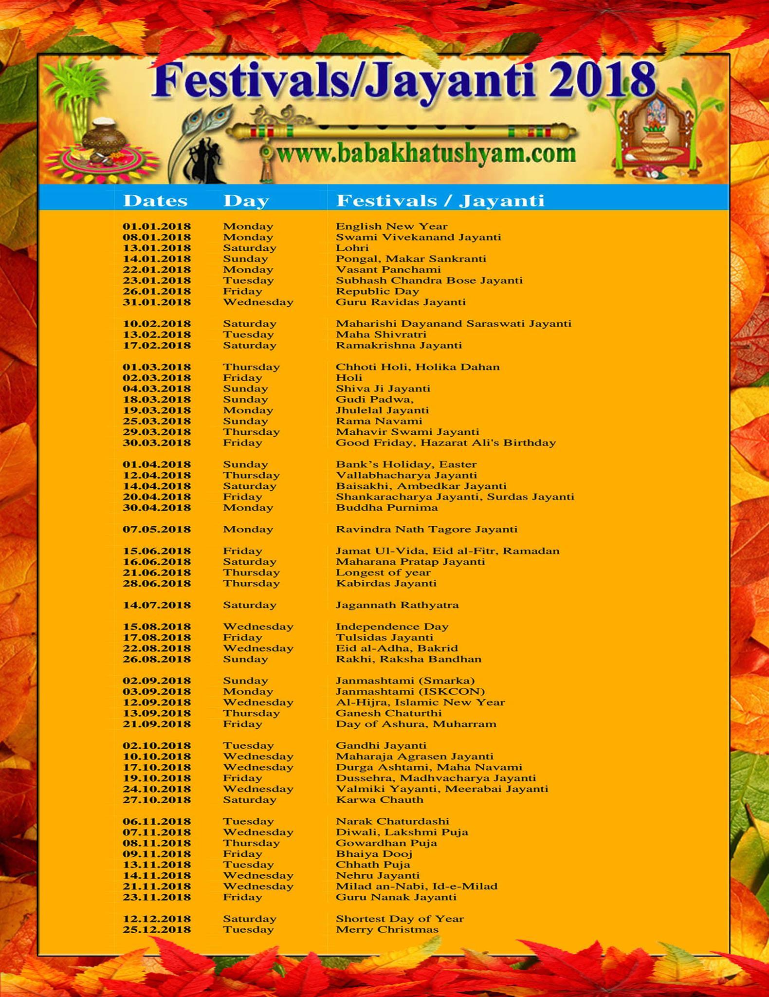 Calendar Festival : Ekadashi vrat dates calendar and indian festivals