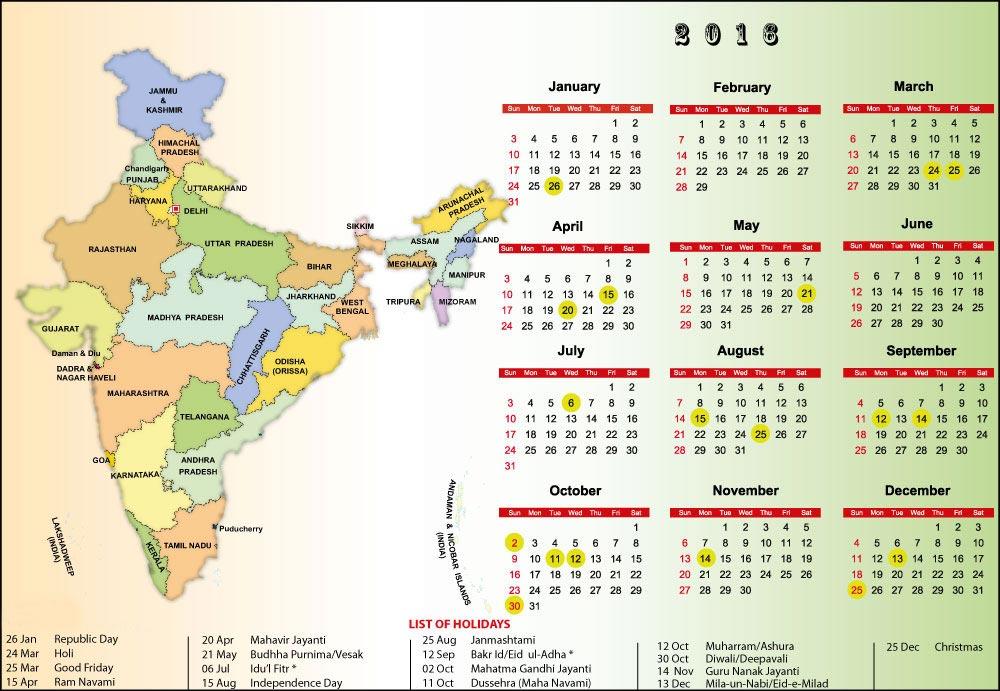 baba khatu shyam calendar 2016