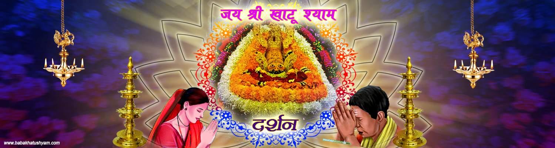 baba khatu shyam darshan