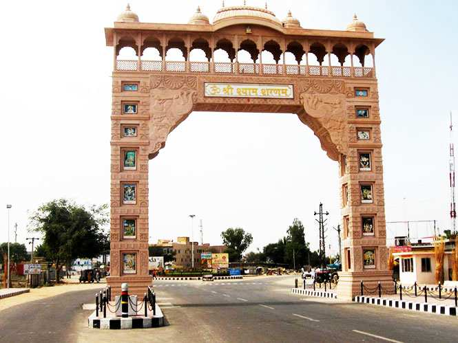 Main Gate Khatu Dham