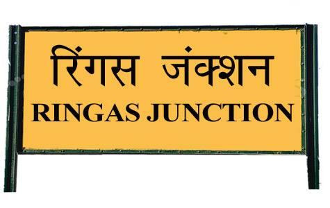 Jaipur to Ringas Khatu Dham