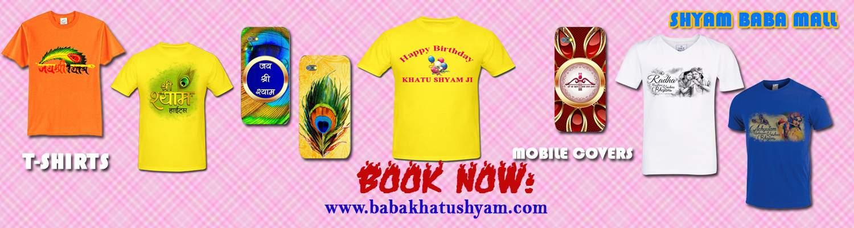 Online sale Baba Khatu Shyam Product