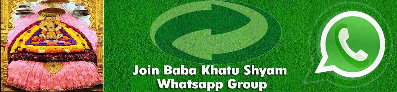 connect baba khatu shyam with whatsapp